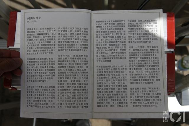 Hé lộ toàn bộ nội dung trong quyển sổ lưu niệm của Vua sòng bài Macau được gửi cho những người đến viếng tang lễ - Ảnh 3.