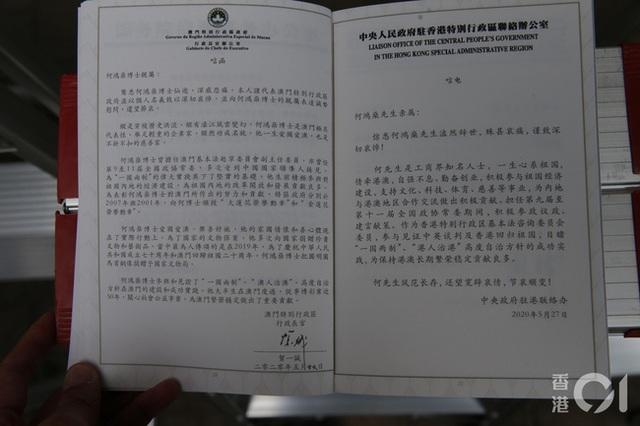 Hé lộ toàn bộ nội dung trong quyển sổ lưu niệm của Vua sòng bài Macau được gửi cho những người đến viếng tang lễ - Ảnh 5.