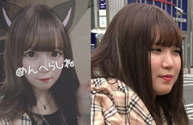 Nổi tiếng xinh như búp bê, hot girl Nhật bị bóc mẽ nhan sắc thật - Ảnh 1.