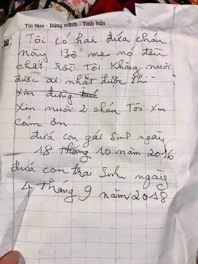 دو کودک در نامه ای مبنی بر فوت پدر و مادرشان در هوای سرد رها شدند - عکس 2.