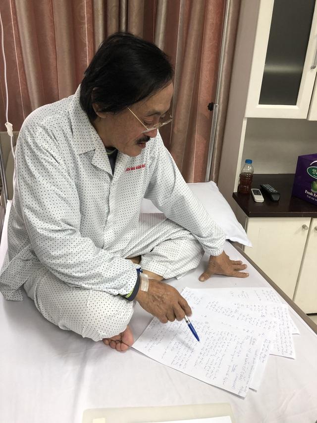 سوت هنرمند جیانگ سرطان گلو ، متاستاز را تأیید کرد - عکس 3.