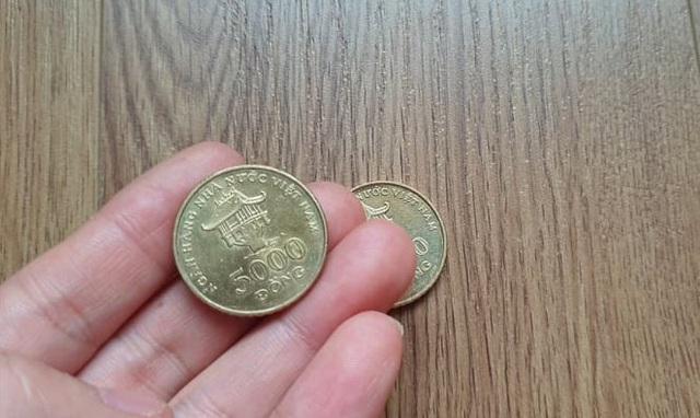 ویدئو: شما ده ها بار به دنبال سکه های ویتنامی و پارادوکس قیمت هستید - عکس 6.