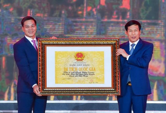 های فونگ با ارزیابی یادگار ملی یادگار باخ دنگ گیانگ - عکس 3.