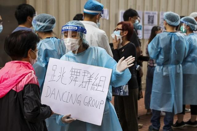 سرگرمی مخفی ثروتمندان در هنگ کنگ شیوع جدیدی ایجاد کرد - عکس 2.