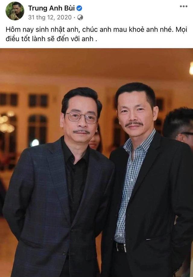 وضعیت سلامت قاضی ارشد - هنرمند مردم هوانگ دونگ پس از جراحی ستون فقرات - عکس 4.