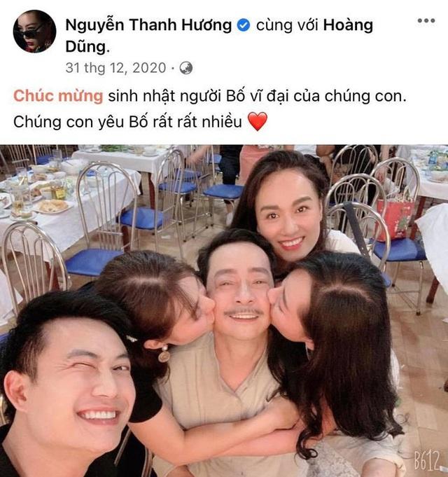 وضعیت سلامت قاضی ارشد - هنرمند مردم هوانگ دونگ پس از جراحی ستون فقرات - عکس 6.