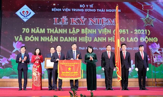 وزیر بهداشت امیدوار است که بیمارستان مرکزی تایلند نگوین به یک کلاس خاص منتقل شود - عکس 1.