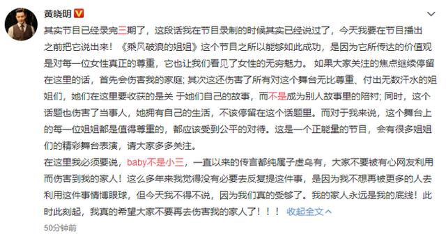 برخلاف عمل سرد همسرش ، هوینه هیو مین دوباره این موضوع را تأیید کرد - عکس 2.