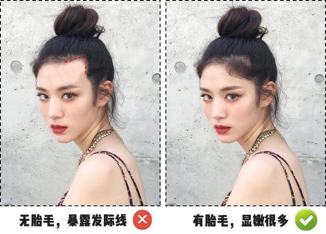 4 kiểu tóc mái sanh chảnh nhất năm 2021 - Ảnh 18.