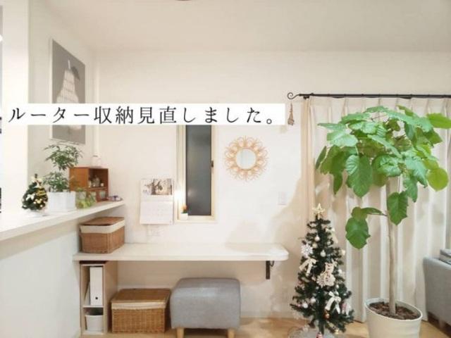 Bí mật của góc làm việc gọn gàng với mẹo lưu trữ cực đỉnh của người Nhật mà bạn nên khám phá ngay - Ảnh 2.