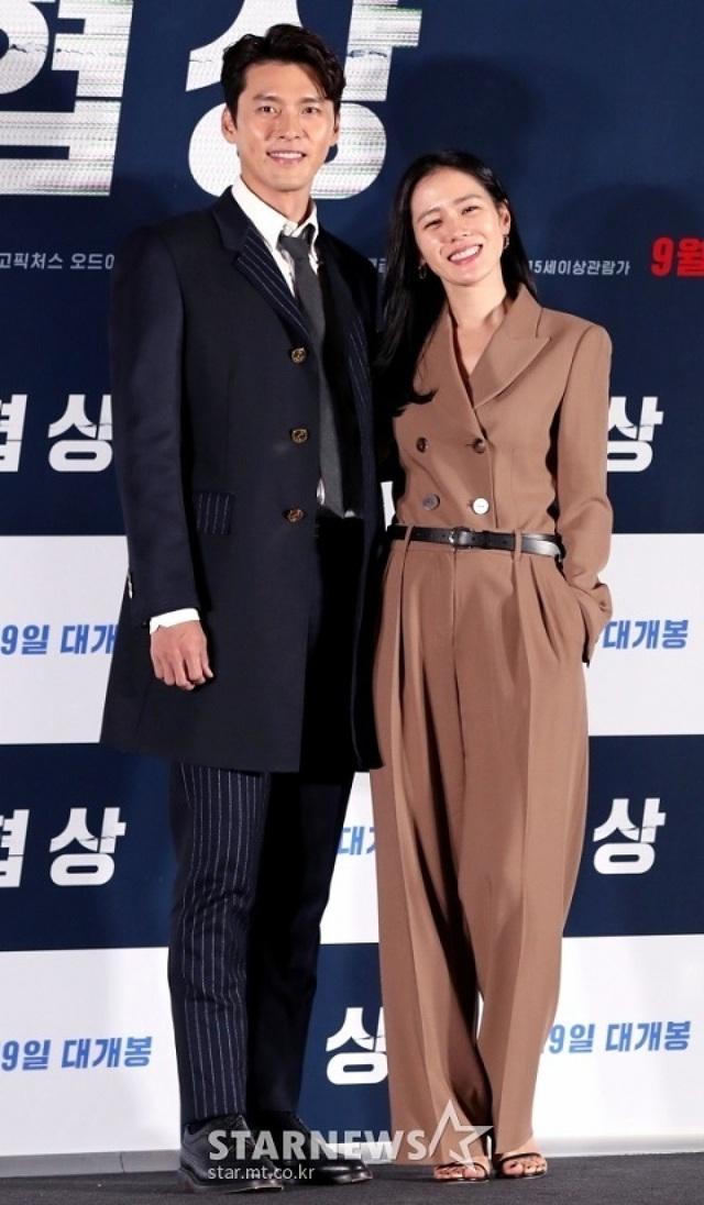Quần ống rộng phổ biến như thế mà Son Ye Jin rất hiếm khi mặc, và đây chính là lý do - Ảnh 4.