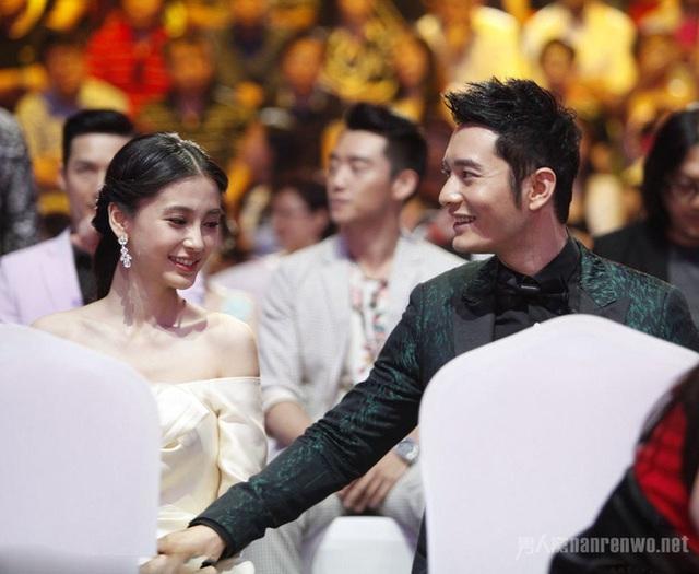 Huỳnh Hiểu Minh nhận xét sốc về Angelababy: Cô ấy không xứng với tôi - Ảnh 3.