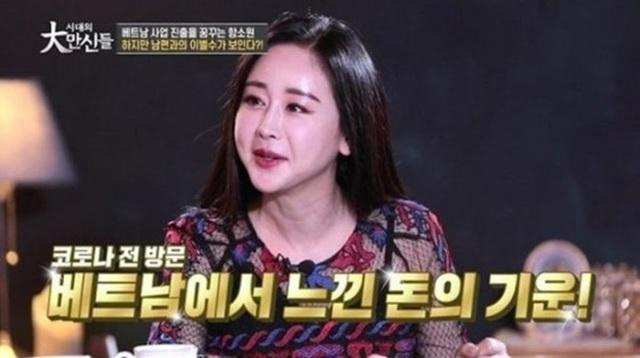 Hoa hậu Hàn cưới chồng trẻ kém 18 tuổi, lên kế hoạch sang Việt Nam sống vì thấy tiềm năng - Ảnh 8.