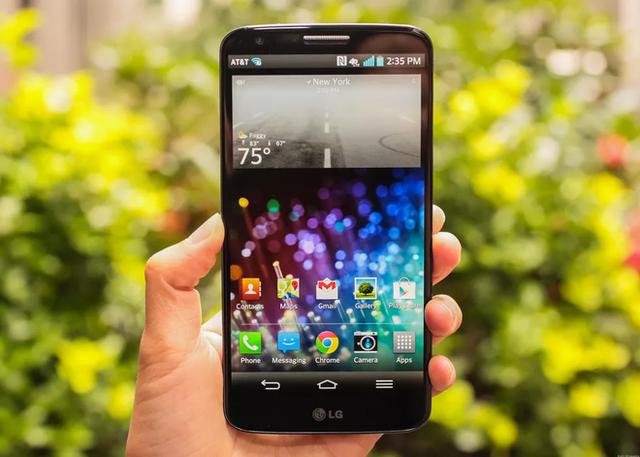 5 smartphone nổi bật của LG - Ảnh 1.