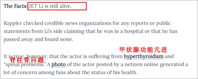 Truyền thông quốc tế bất ngờ đưa tin Lý Liên Kiệt qua đời - Ảnh 4.