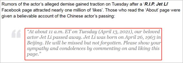 Truyền thông quốc tế bất ngờ đưa tin Lý Liên Kiệt qua đời - Ảnh 5.