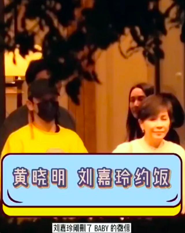 Angela Baby vừa tiết lộ bị Lưu Gia Linh ngó lơ, cánh săn ảnh lại tóm được Huỳnh Hiểu Minh thân thiết đi ăn tối cùng bà xã Lương Triều Vỹ - Ảnh 2.