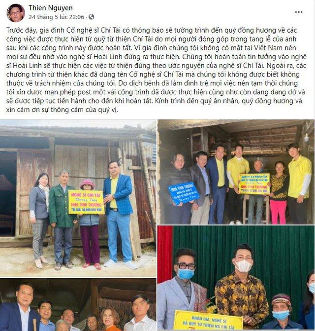 همسر چی تای: کودک هئو و خانواده اش از هوآی لین بسیار تشکر می کنند - عکس 4.