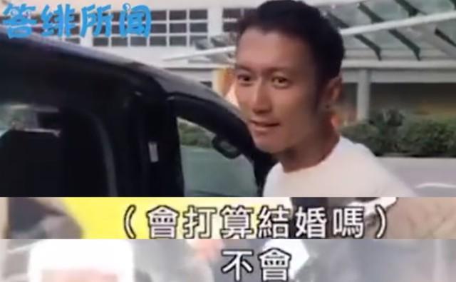 Tạ Đình Phong và Vương Phi kết hôn sau hơn 7 năm bên nhau? - Ảnh 5.