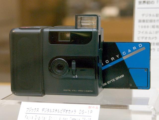 Câu chuyện về cha đẻ chiếc camera kỹ thuật số đầu tiên - Ảnh 5.