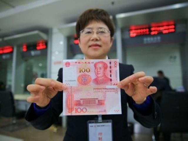 9 tờ tiền tinh xảo, khó làm giả nhất thế giới, tiền Việt Nam lọt top - Ảnh 2.