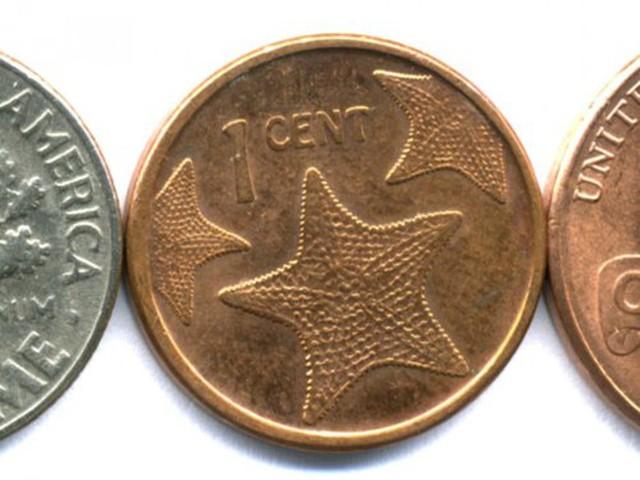 9 tờ tiền tinh xảo, khó làm giả nhất thế giới, tiền Việt Nam lọt top - Ảnh 8.