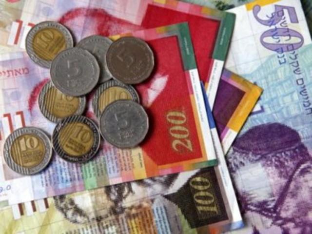 9 tờ tiền tinh xảo, khó làm giả nhất thế giới, tiền Việt Nam lọt top - Ảnh 9.
