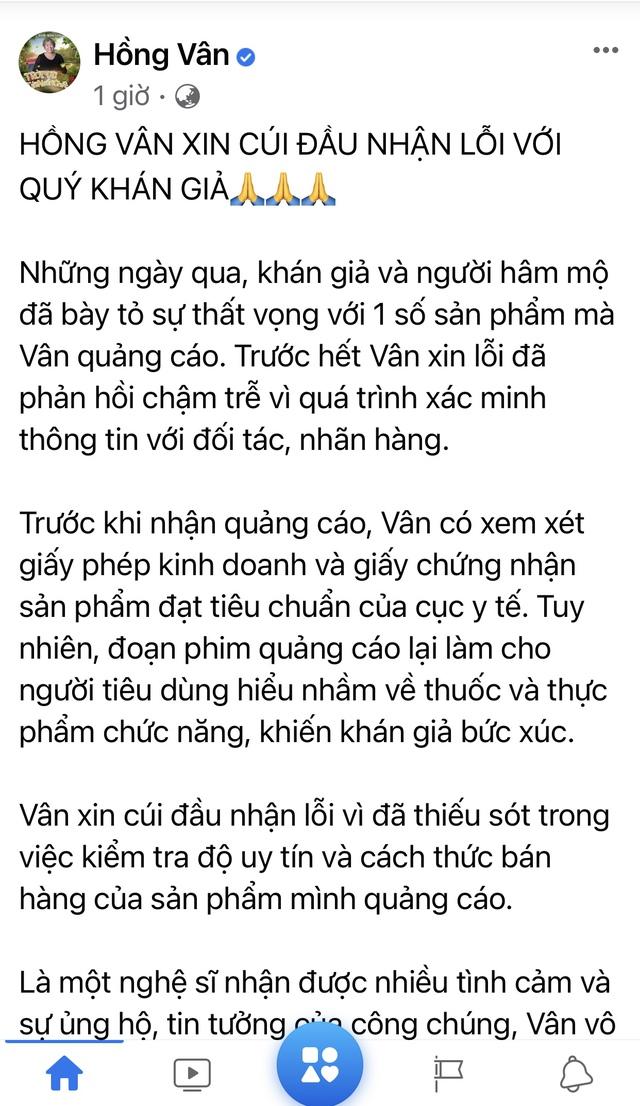 Sau Quyền Linh, đến lượt NSND Hồng Vân xin lỗi vì quảng cáo sản phẩm kém chất lượng - Ảnh 1.