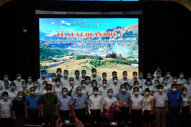 Đoàn thầy thuốc tình nguyện tỉnh Lào Cai tiếp sức cùng Bình Dương đẩy lùi đại dịch COVID-19 - Ảnh 1.