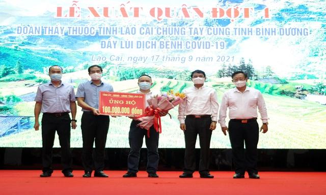 Đoàn thầy thuốc tình nguyện tỉnh Lào Cai tiếp sức cùng Bình Dương đẩy lùi đại dịch COVID-19 - Ảnh 2.