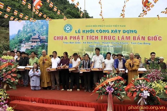 Khởi công xây dựng chùa Phật tích Trúc Lâm Bản Giốc 4