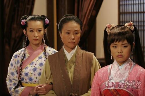 Những bí mật về 3 bà vợ của Bao Công 3