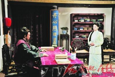 Những bí mật về 3 bà vợ của Bao Công 4