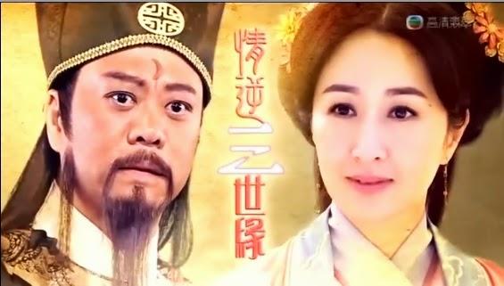 Những bí mật về 3 bà vợ của Bao Công 7