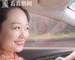 Cô dâu 'ngầu' nhất mùa COVID-19, tự lái xe đến nhà trai cử hành hôn lễ và chia sẻ lý do khiến cộng đồng mạng thích thú