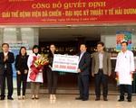 Bệnh viện Dã chiến số 2 Hải Dương hoàn thành sứ mệnh điều trị bệnh nhân COVID-19