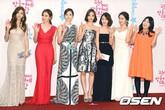 Dàn sao Hàn rộn ràng thảm đỏ cuối năm