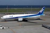 Hãi hùng máy bay chở 257 người phải hạ cánh khẩn cấp