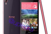 Lộ diện smartphone tầm trung mới của HTC