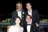 """Song Seung Hun hé lộ ảnh đám cưới của mỹ nam """"Bản tình ca mùa đông"""""""