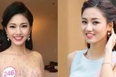 Điều ít biết về hai chị em Á hậu đầu tiên ở Việt Nam