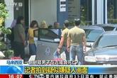 Hình ảnh đầu tiên nghi phạm vụ Kim Jong Nam tại đồn cảnh sát