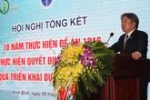 Hội nghị tổng kết 10 năm thực hiện Đề án 1816, 5 năm thực hiện QĐ Số 14/QĐ-TTg và kết quả triển khai dự án bệnh viện vệ tinh