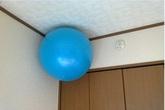 Bí mật quả bóng lơ lửng trên trần nhà khiến bạn phải kinh ngạc về sự thông minh của người Nhật