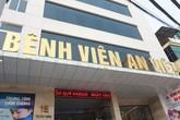 """Khám phá """"5 tốt"""" ở bệnh viện An Việt - địa chỉ khám chữa bệnh chất lượng tại Thủ đô"""