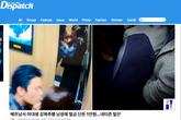 Nhân vụ cô gái bị cưỡng hôn trong thang máy: 10 điều cha mẹ cần dạy con khi đi thang máy một mình