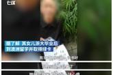 Bố thay con gái 38 tuổi đi đăng ký gặp mặt làm quen để tìm chàng rể
