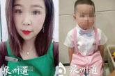 Bé trai 5 tuổi bị mẹ kế đánh tử vong, ác phụ đã bị bắt nhưng cư dân mạng lại căm phẫn một người khác