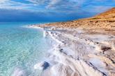 Khám phá những nguyên tố làm nên kỳ diệu trong bùn khoáng Biển Chết