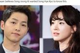 """Hơn 1 năm sau vụ ly hôn thế kỷ, bí mật động trời được tiết lộ: Lý do khiến Song Joong Ki """"ép buộc"""" Song Hye Kyo ký vào đơn thỏa thuận?"""